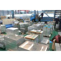 荆州哪里卖铝板铝棒,荆州6061/2A12/7075/6063/5052