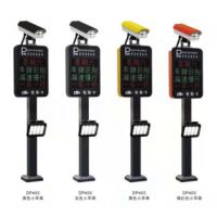 【高清车牌识别停车场系统一体机】DP400 西安晨帆智能高清车牌识别设备