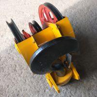 优质耐磨 双梁吊钩组 10t 行吊专用滑轮吊钩组 厂家批发