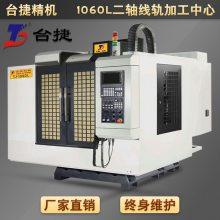 数控机床1060加工中心价格 专业五金金属零件石墨高精密加工中心