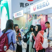 广州调味品展会2019