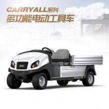 美国 CLUB CAR 700 工程灰色多功能电动工具车
