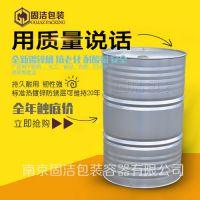 铁桶 200l 18kg 镀锌桶200公斤铁皮桶200升油桶化工桶生产厂家