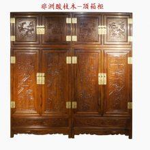红木家具-大象红木家具全屋定制-餐厅红木家具