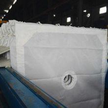 新款单丝滤布 单丝滤布袋 单丝过滤布 压滤机单丝滤布