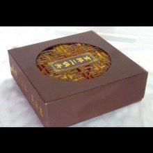 深圳天地盖定制 礼品盒 茶叶包装礼盒设计定做