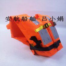 尚鸥2019海事新标准救生衣HOY- III 东台厂家船用救生衣CCS