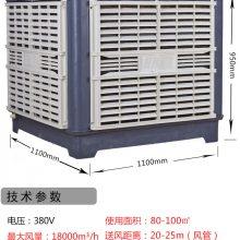 石排镇冷风机价格-沐清风节能冷风机厂家-大冷风机价格