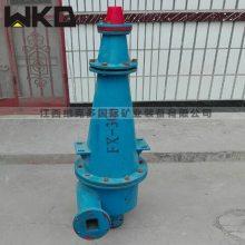 江西出售矿用水力旋流器 聚氨酯除砂分离器 泥浆过滤机生产厂家