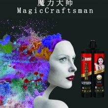 哈尔滨魔力大师瓷砖胶,魔力大师美缝剂,魔力大师美缝胶