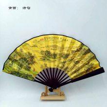 定做单面绢布折扇日式和风女式竹扇广告创意纸扇定制