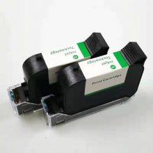 手持喷码机45喷头水性墨水墨盒可变数码喷码板材纸箱防水墨盒