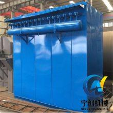 供应宁创除尘设备矿山除尘器钢铁水泥矿山电厂质量保证矿山除尘器
