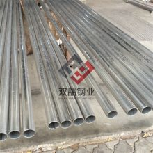 SUS316L不锈钢工业管 流体输送用不锈钢管 316双焊缝不锈钢管