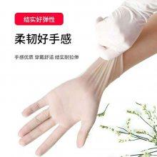 手部防护使用一次性PVC手套、医用检查手套、一次性手套源头厂家销售-金宏通淄博