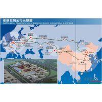 天津到德国斯图加特国际铁路运输一级代理,全程22天每周八班 广州到瑞典马尔默铁路运输代理,每周出口八