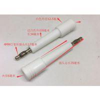 4mm圆香蕉高压插头带下按装孔耳朵型高压插座耐压测试仪器配件
