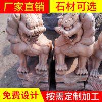 石雕晚霞红石狮子 室外石狮子摆件 摆件 门口狮子工艺品