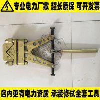 横担切断器角铁切断机JGJ-70角钢切断器铜铝排切断机赛瑞达