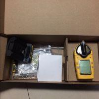 加拿大BW GasAlertMicro M5 PID检测报警仪 VOC挥发性气体检测仪