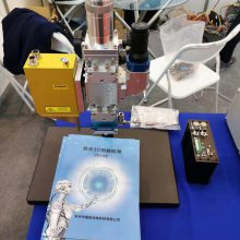 镭烁光电机器人轨迹引导传感器