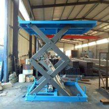 山东厂家热卖固定式液压升降机 升降平台 液压货梯 按要求定制