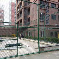 篮球场围网规格 网球场护栏 勾花网围栏