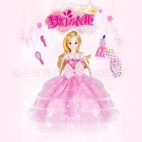 爆款芭比娃娃 儿童仿真塑胶惊喜洋娃娃礼盒套装生日礼物女孩玩具