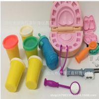 儿童益智早教牙医彩泥 过家家玩具橡皮泥 早教医生医具橡皮泥玩具