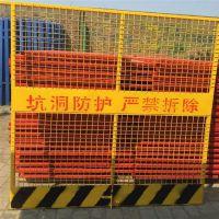 电梯井口防护门 基坑临边防护栏 钢板网浸塑电梯门