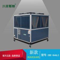 3D玻璃热弯机冷却系统装置