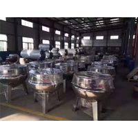 电加热导热油夹层锅厂家-振瀚食品机械-北海电加热夹层锅