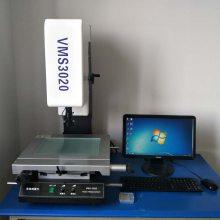 昆山二次元影像仪 二次元测量仪 三坐标测量仪 平面检测仪器
