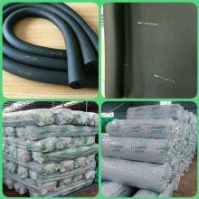 阿勒福空调管 橡塑板价格 橡塑阿勒福厂家