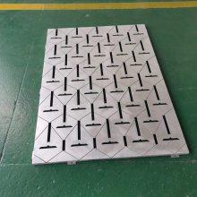 生产方柱铝单板 幕墙装饰板 价格优惠