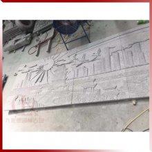 厂家直销花岗岩浮雕 户外石雕浮雕文化墙制作安装 做工精细
