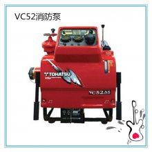 原装进口日本汽油 东发VC82ASEEXJIS手抬机动消防泵
