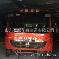【豪沃A7保险杠下部】价格,厂家,图片,其他车身及附件、外饰、