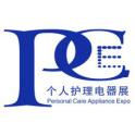 上海国际个人护理电器展览会