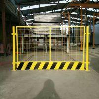 黑黄基坑护栏网 喷塑工地围栏厂家 临边安全防护栏