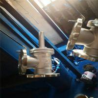 水上式底阀 SSDF-I 不锈钢水泵吸水底阀 来图定制 DN65 浙江南高