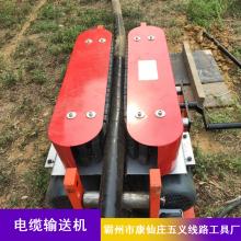 履带式电缆输送机 电缆牵引机 180型线缆传送机配件
