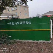 小型诊所医院污水处理设备专家-竹源环保