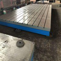 铸铁平台 基础平板 钳工工作台 落地镗床工作台 划线平台