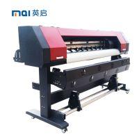 厂家直销1.6米UV打印机爱普生喷头广告户外写真机皮革UV喷绘写真
