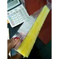 工产直销铝箔保温棉复合保温板