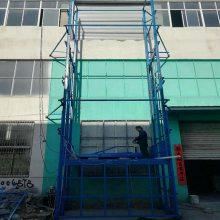 室内外升降货梯 链条式升降货梯 天锐升降货梯厂家定做