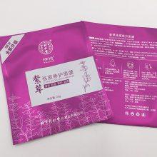 珠海小号高温复合袋定制厂家出售网站_昌弘包装