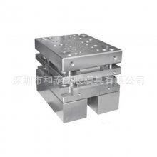 东莞厂家直销塑胶模具厂 高精密模具注塑加工生产 热流道模具制造