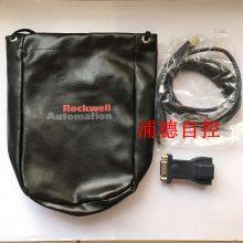 供应AB PLC控制/电缆9300-USBS